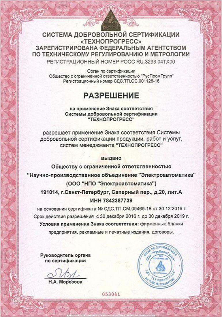 licenz razreshenie dobrov.sertifikacii
