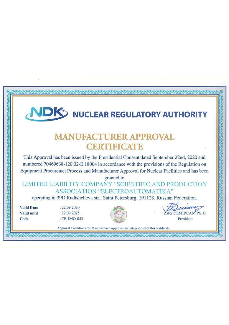 Сертификат утверждения изготовителя TAEK NDK