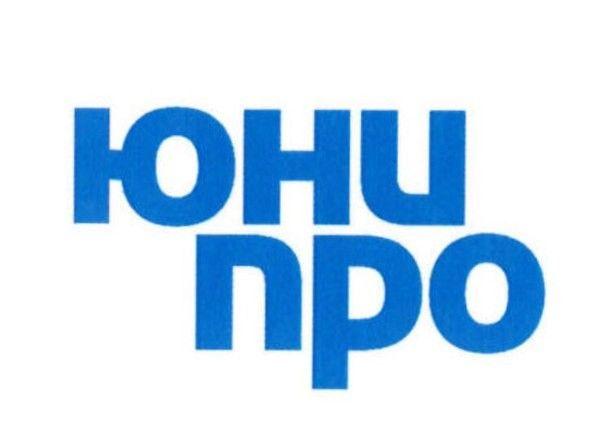 Березовская ГРЭС