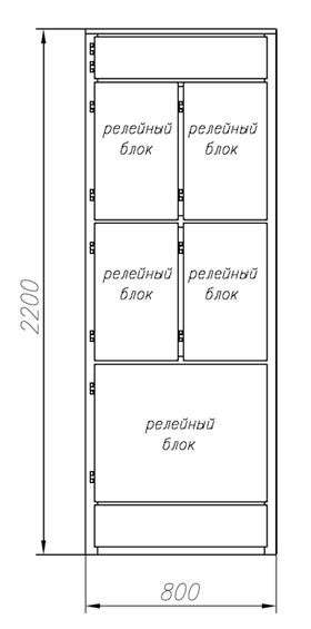 b_0_0_0_00_images_image_produkt_ctpsn_r14_0_0.png